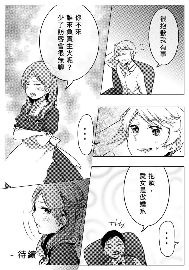 萌物理_025_结果.jpg