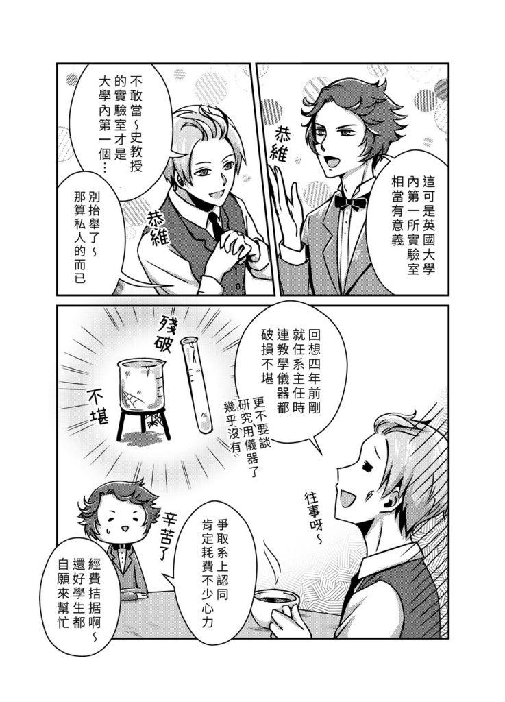 02_结果.jpg