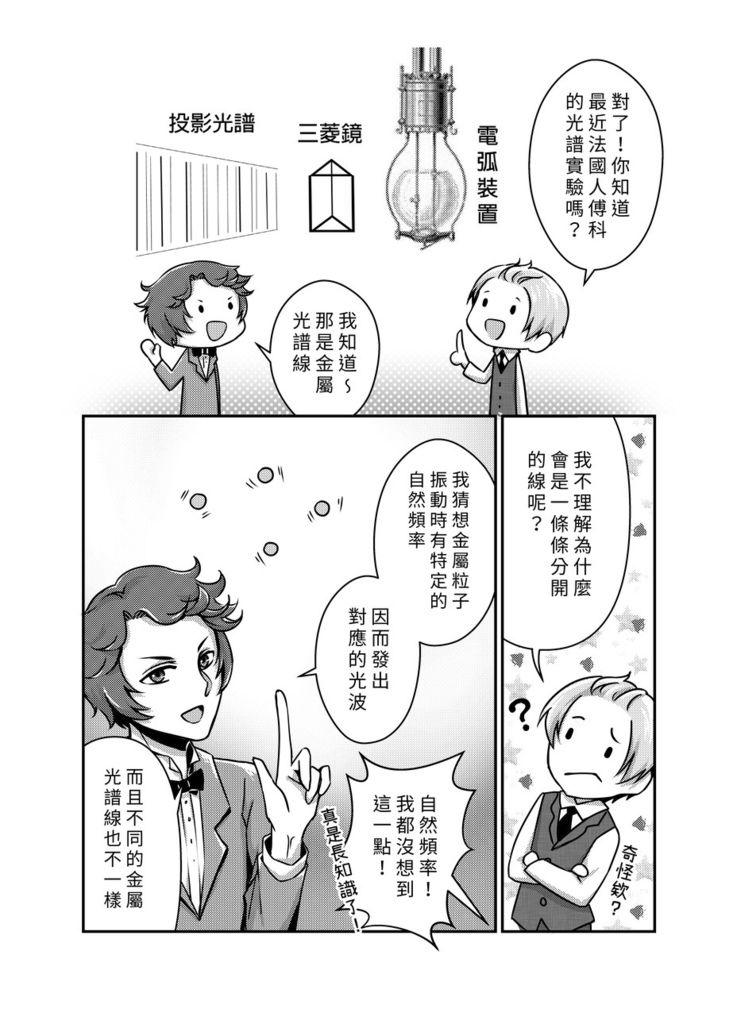 03_结果.jpg