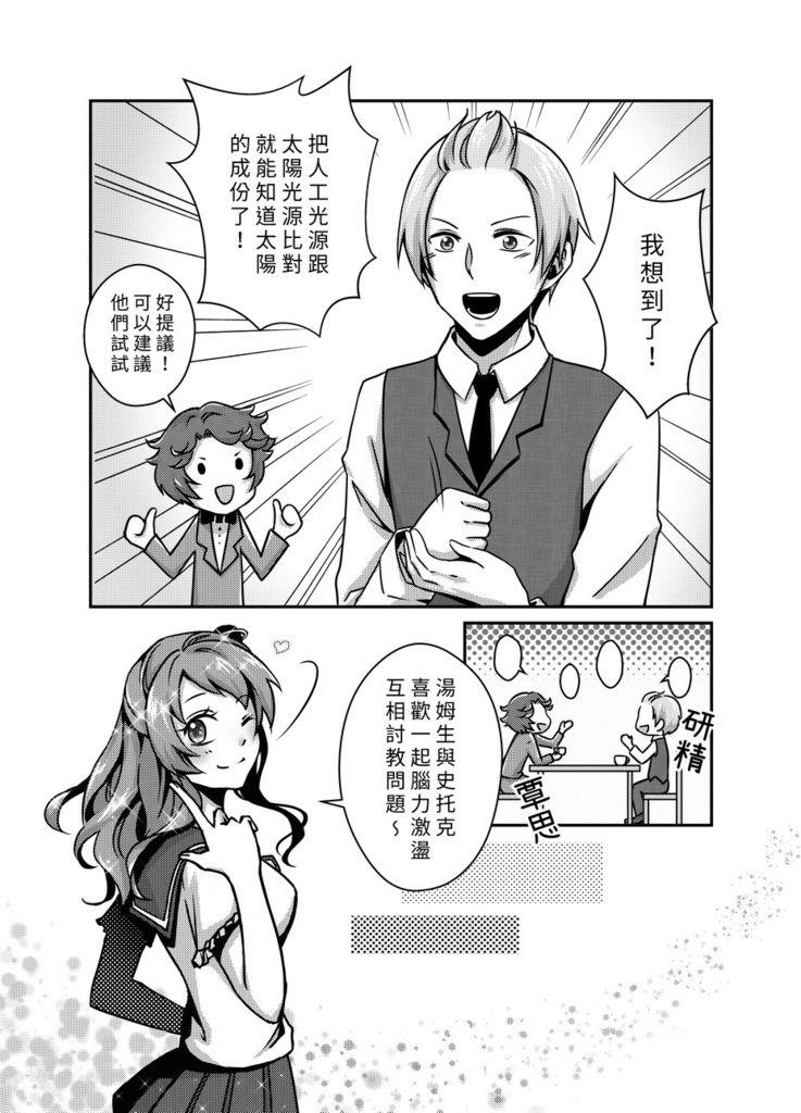 04_结果.jpg