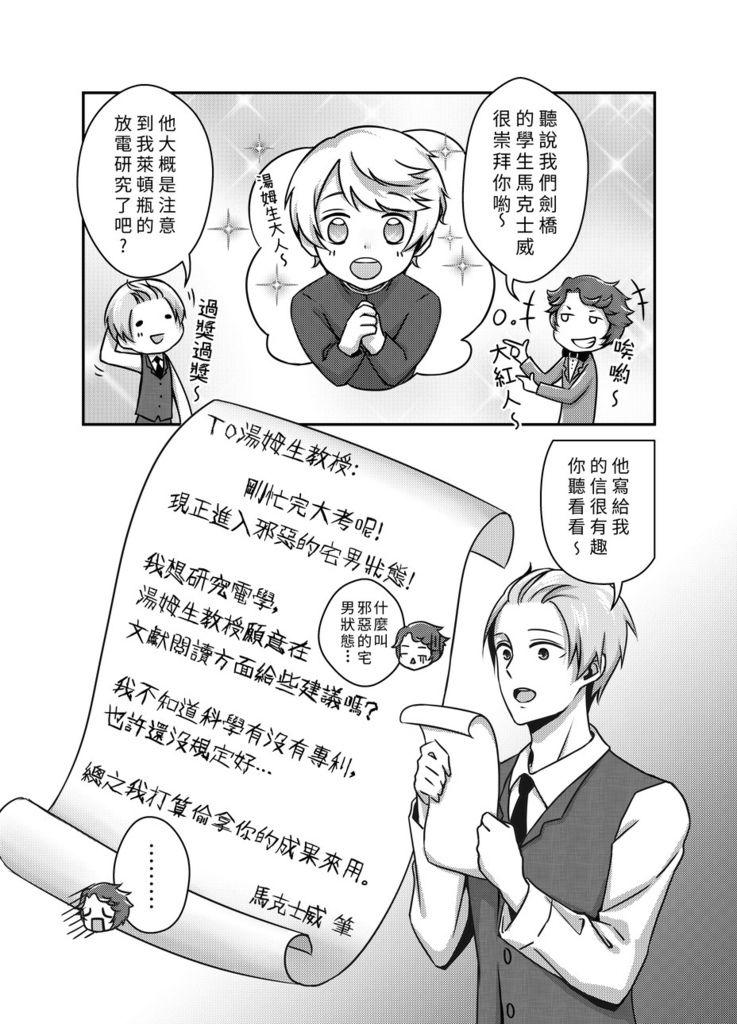 05_结果.jpg