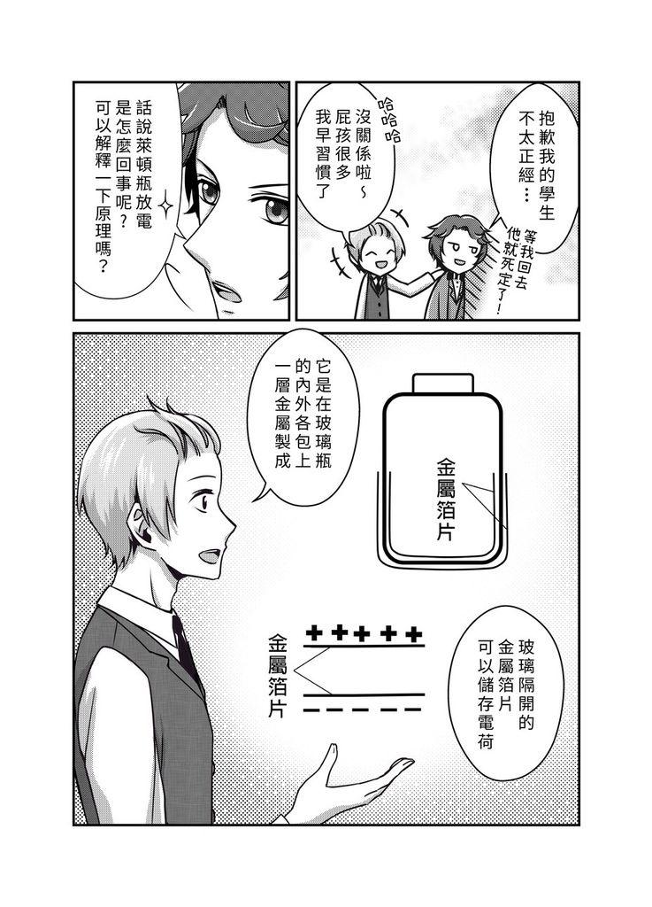 06_结果.jpg