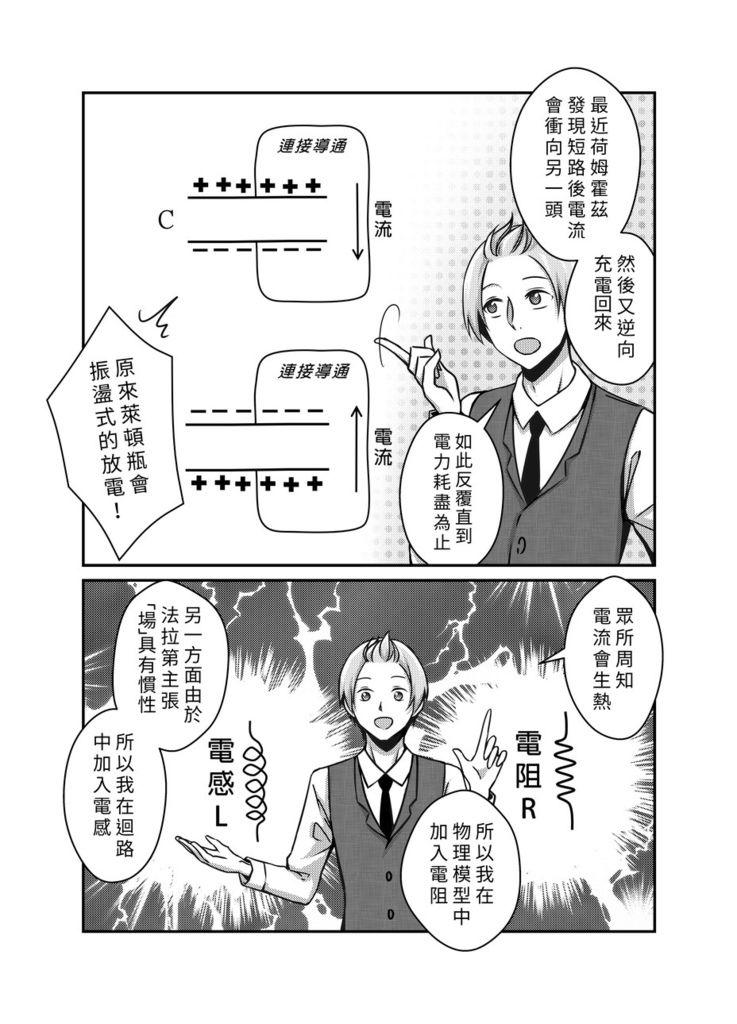 07_结果.jpg