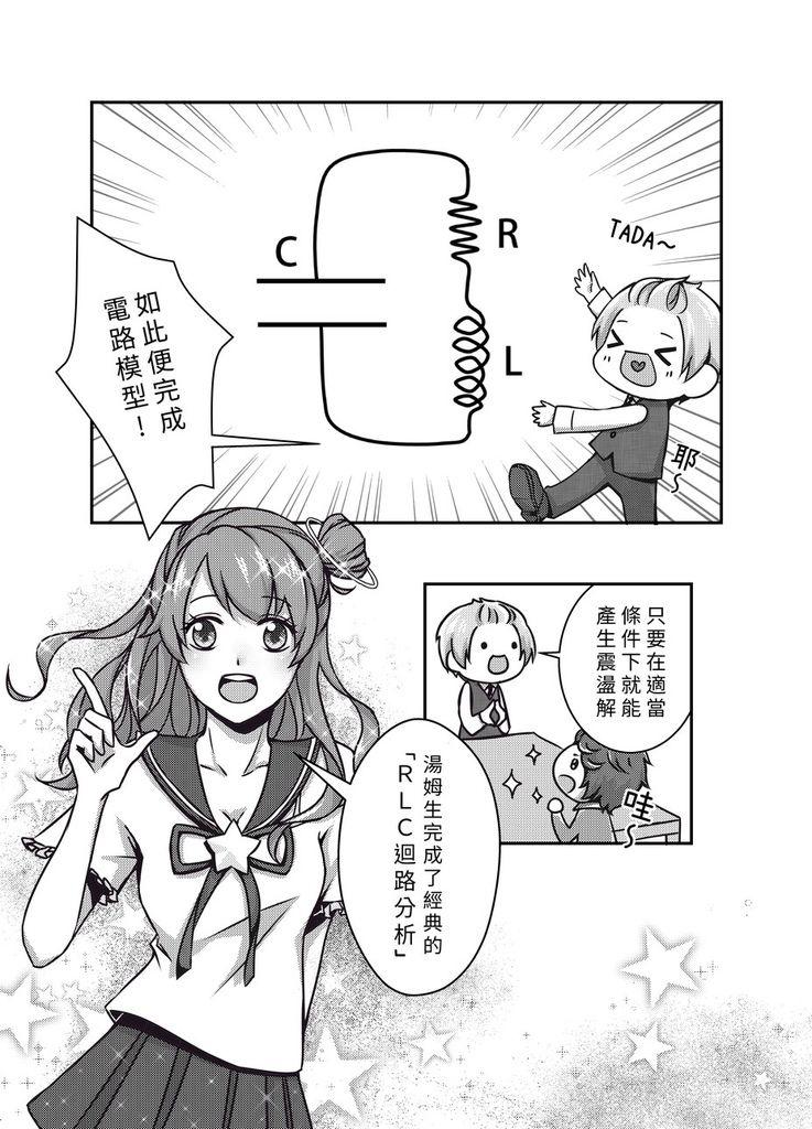 08_结果.jpg