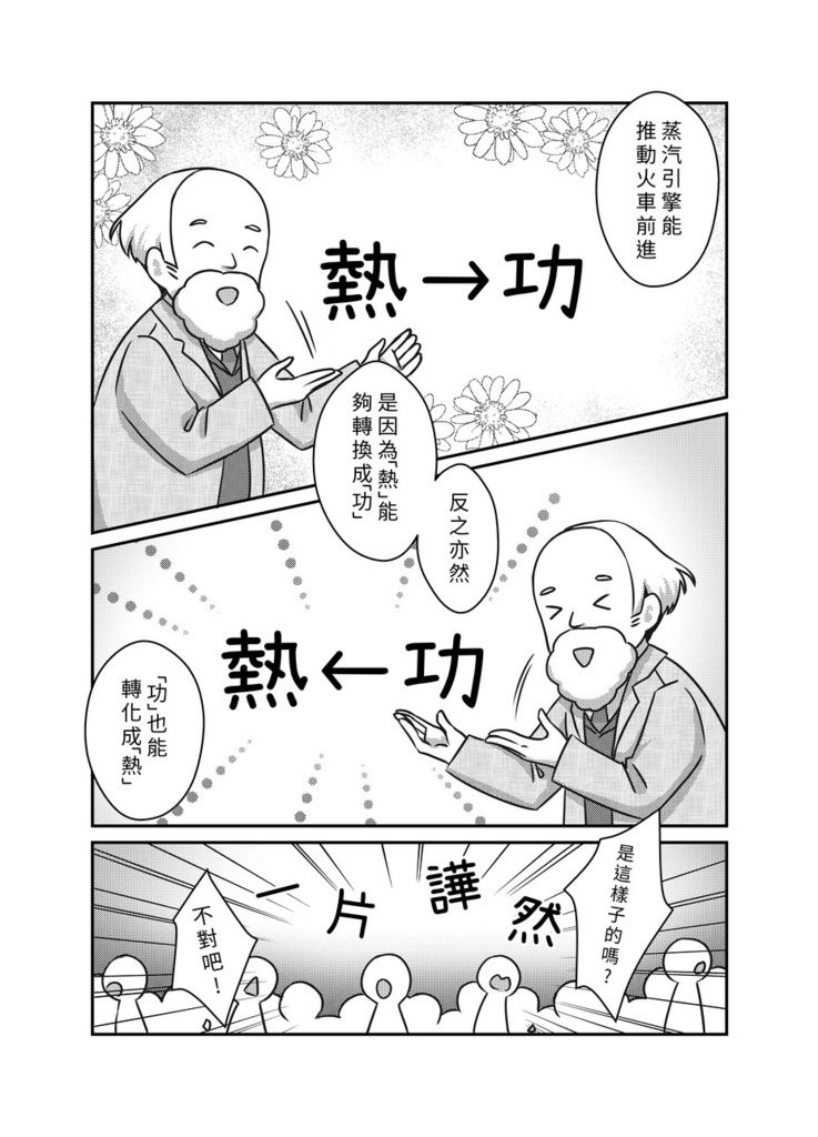 10_结果.jpg