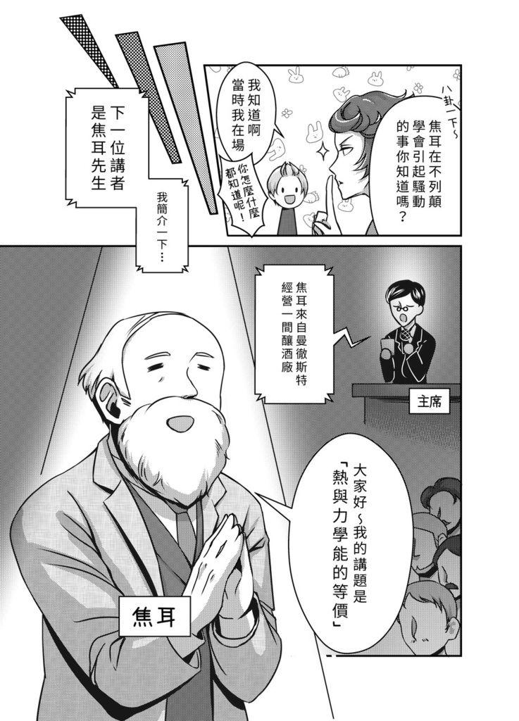 09_结果.jpg