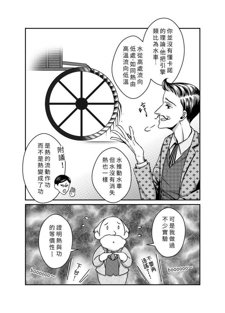 12_结果.jpg
