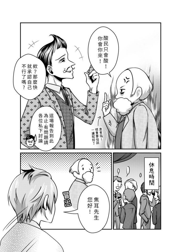 16_结果.jpg