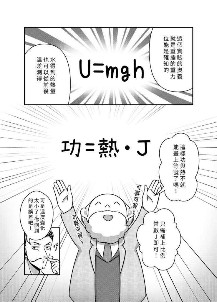15_结果.jpg