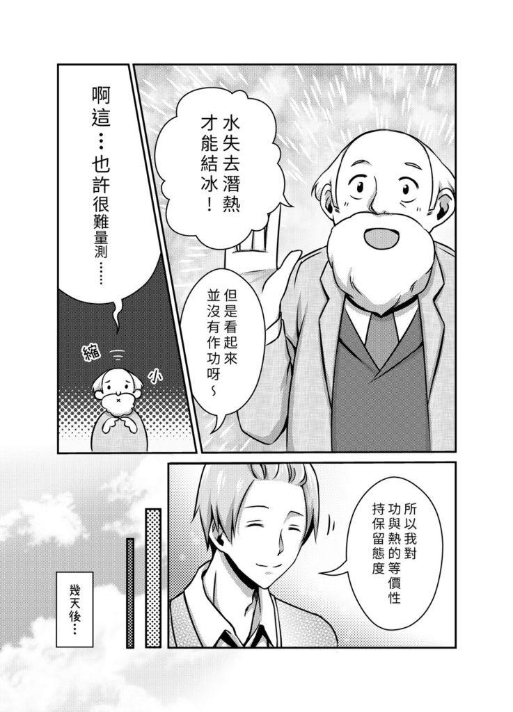 19_结果.jpg