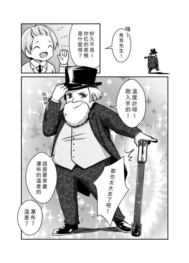 20_结果.jpg