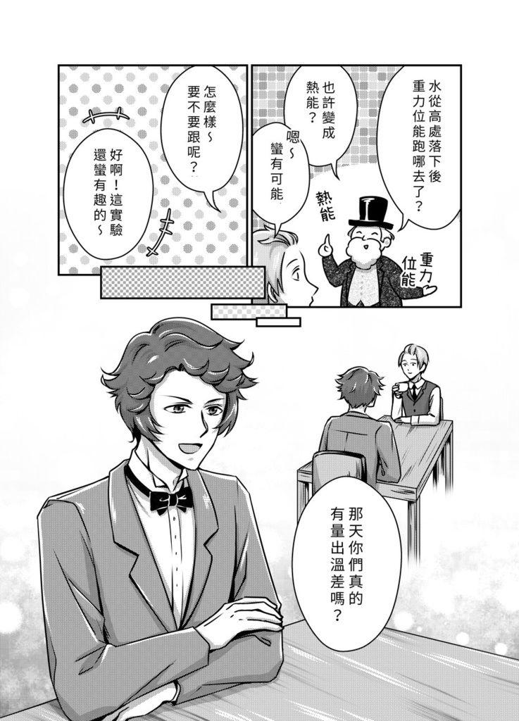 21_结果.jpg