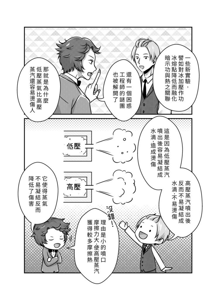 23_结果.jpg