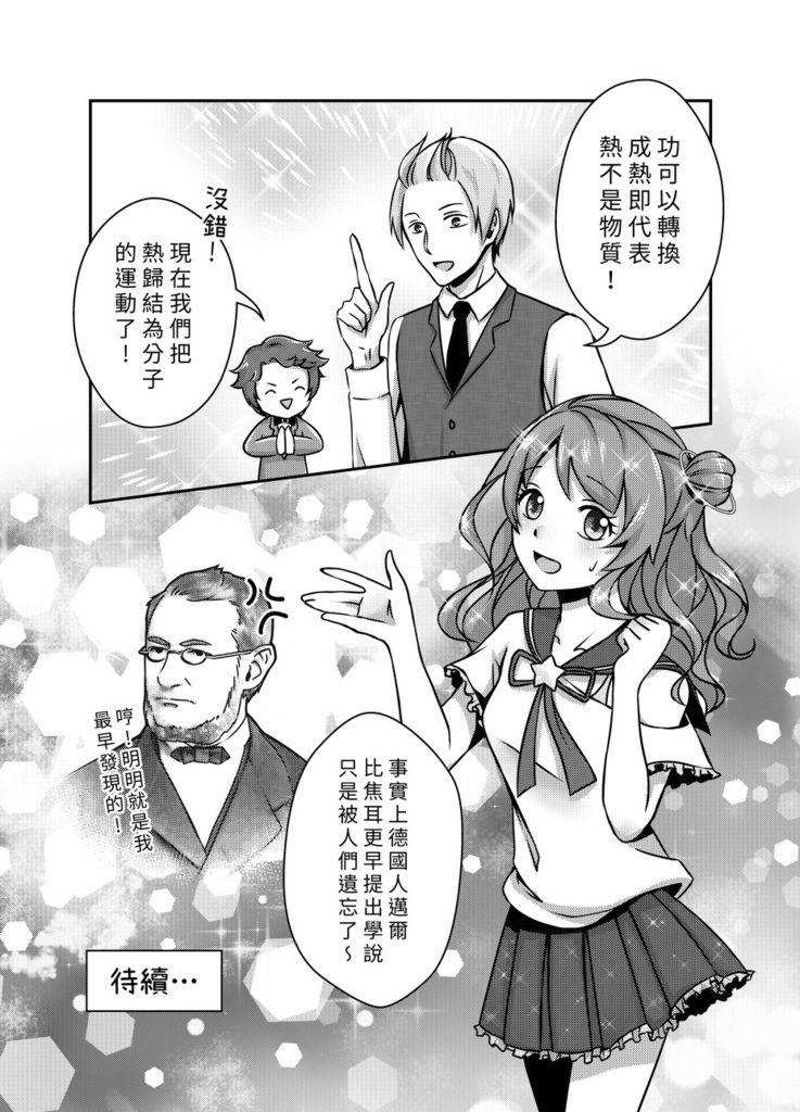 24_结果.jpg