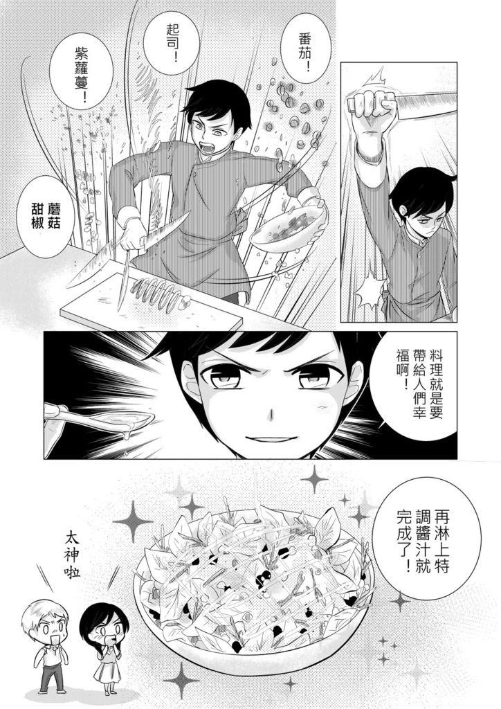 4-1_006_结果.jpg