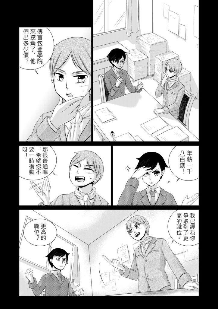 4-1_012_结果.jpg