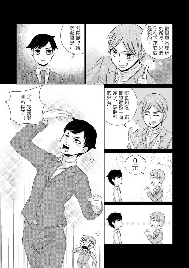 4-1_013_结果.jpg