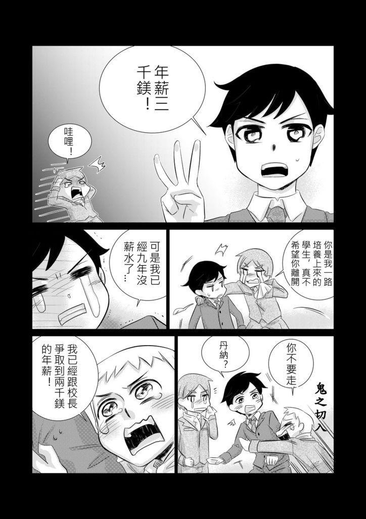 4-1_023_结果.jpg