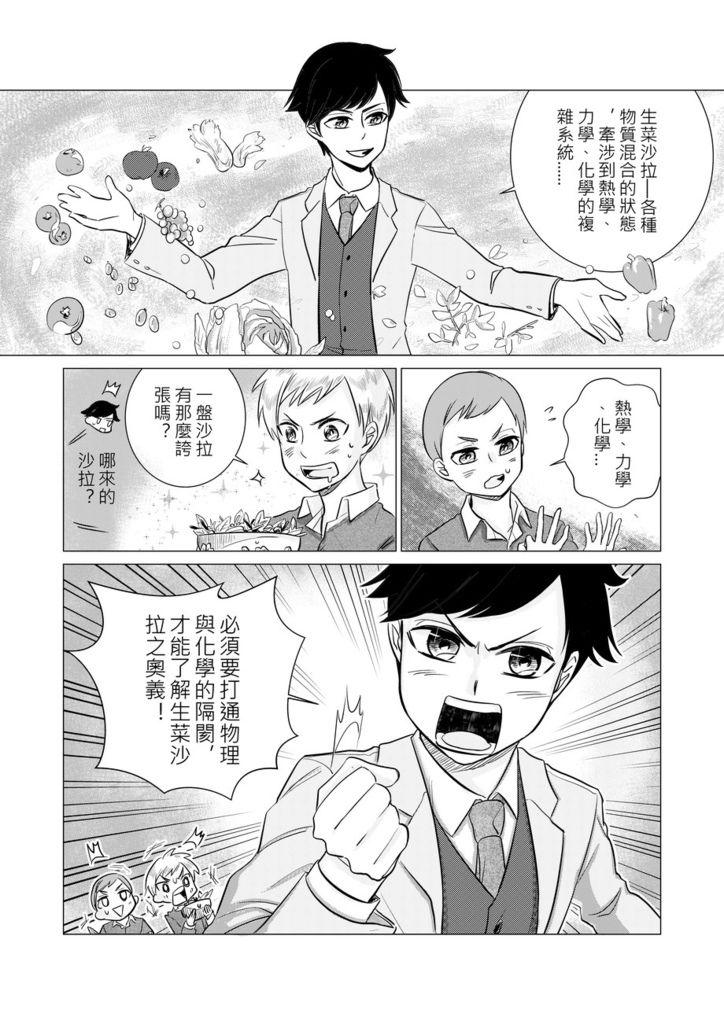 4-3_003_结果.jpg