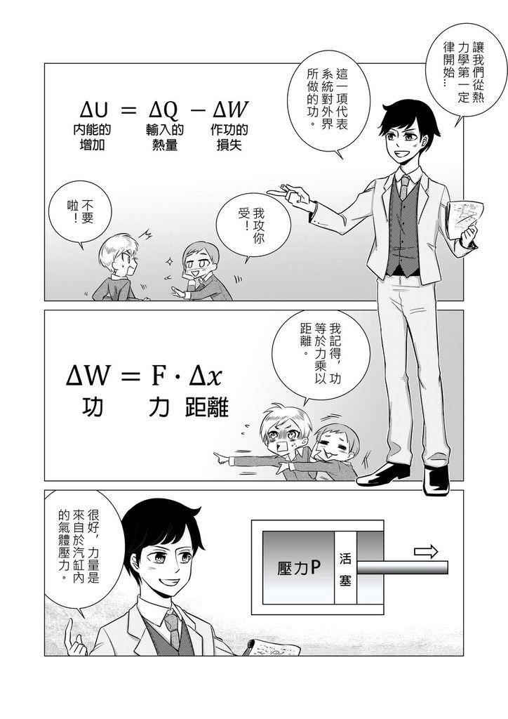 4-3_002_结果.jpg