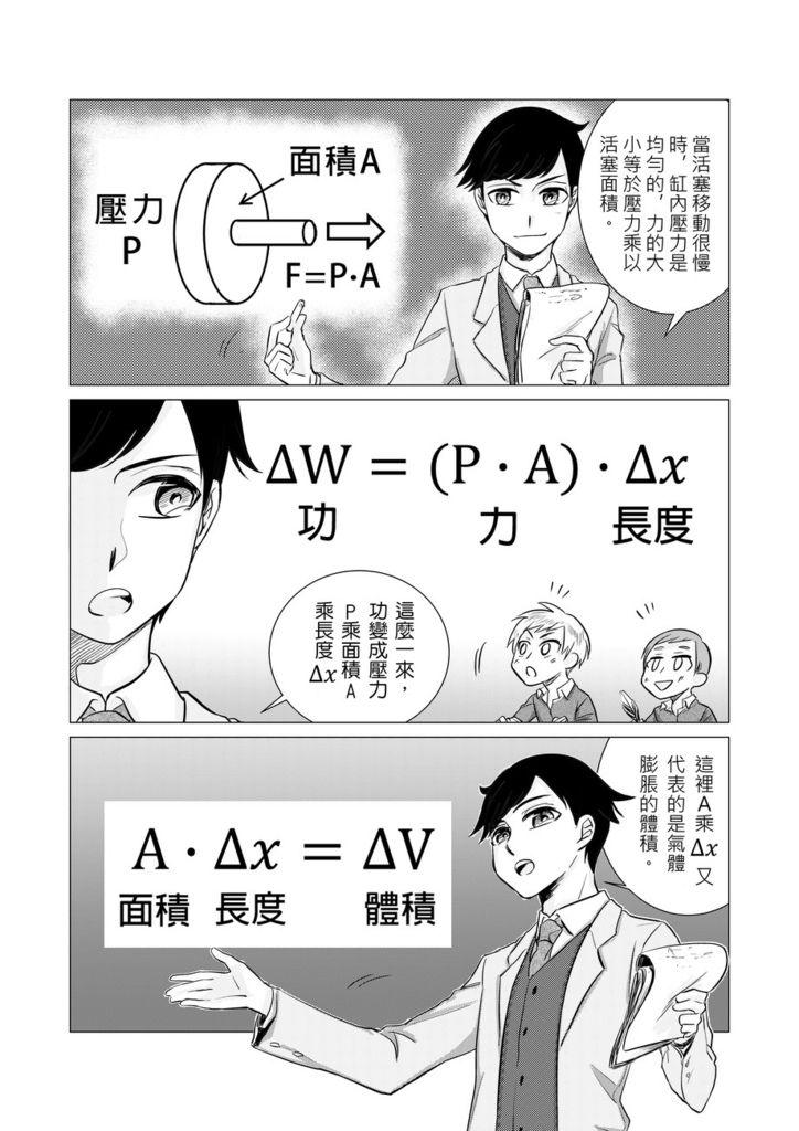 4-3_004_结果.jpg