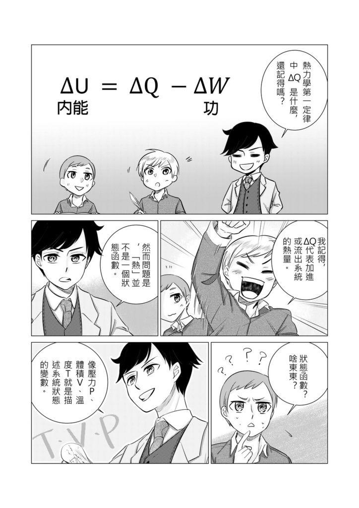4-3_006_结果.jpg