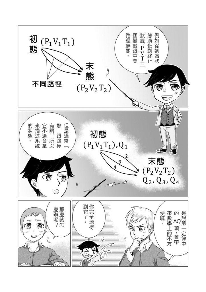 4-3_007_结果.jpg