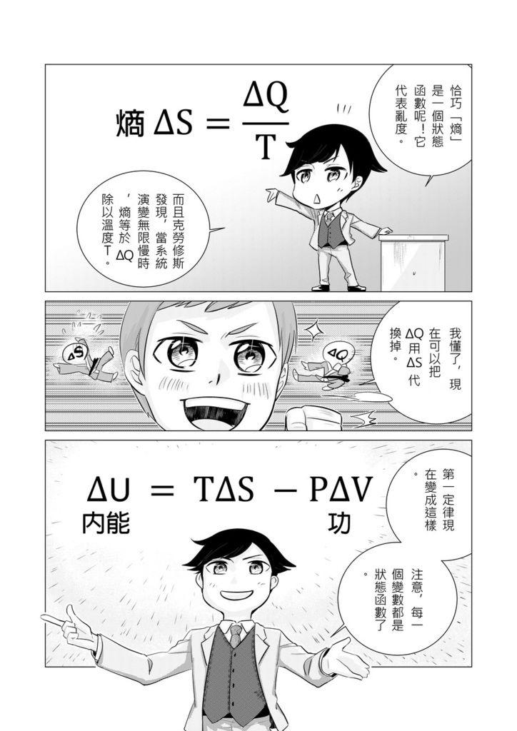 4-3_008_结果.jpg