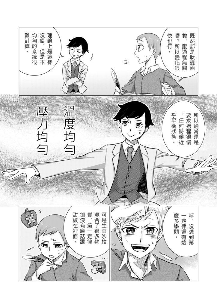 4-3_009_结果.jpg