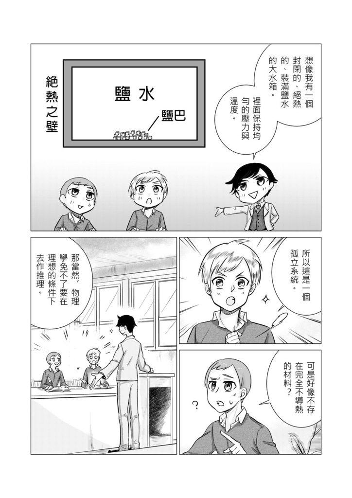 4-3_011_结果.jpg
