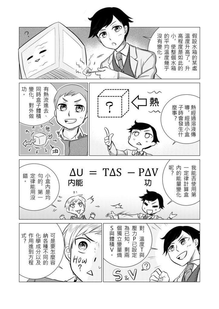 4-3_013_结果.jpg