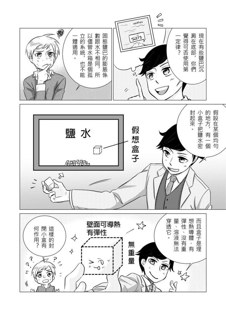 4-3_012_结果.jpg