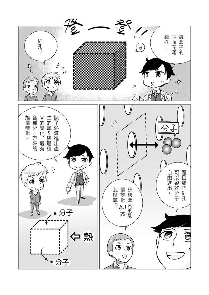 4-3_014_结果.jpg