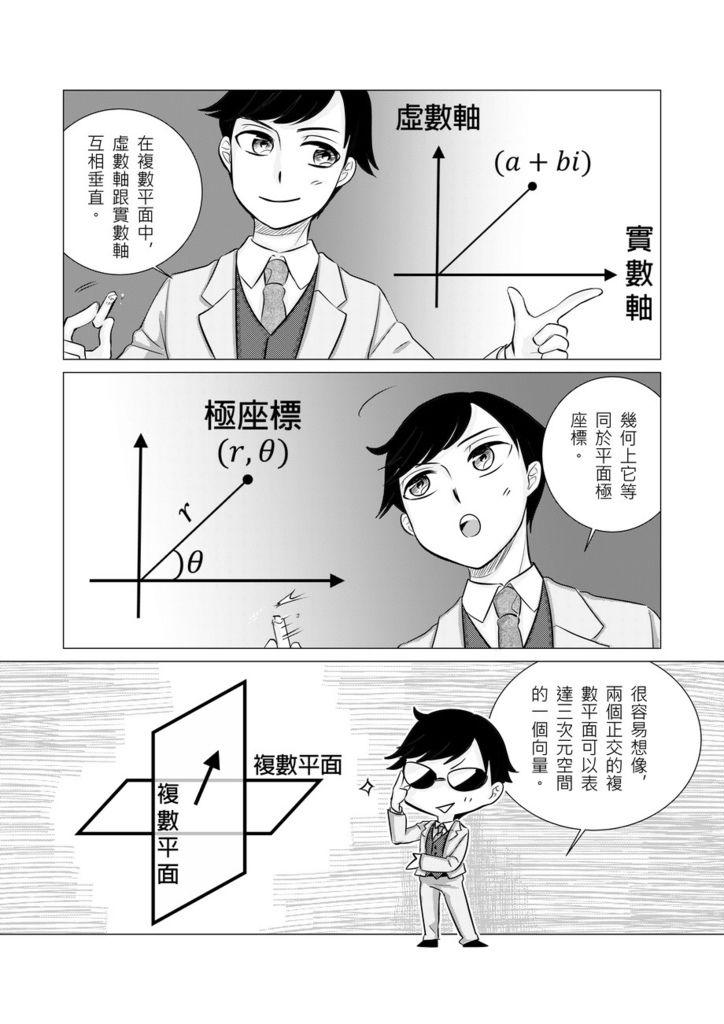 4-3_019_结果.jpg