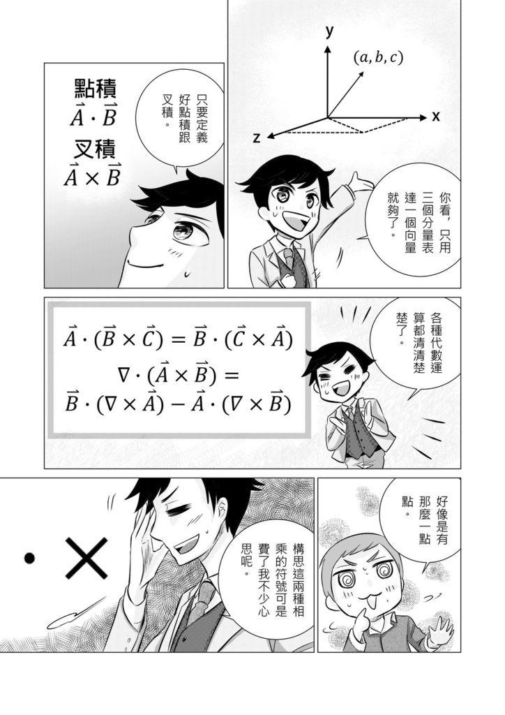 4-3_021_结果.jpg
