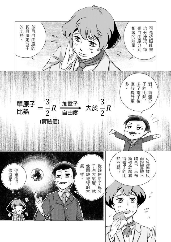 4-3_023_结果.jpg