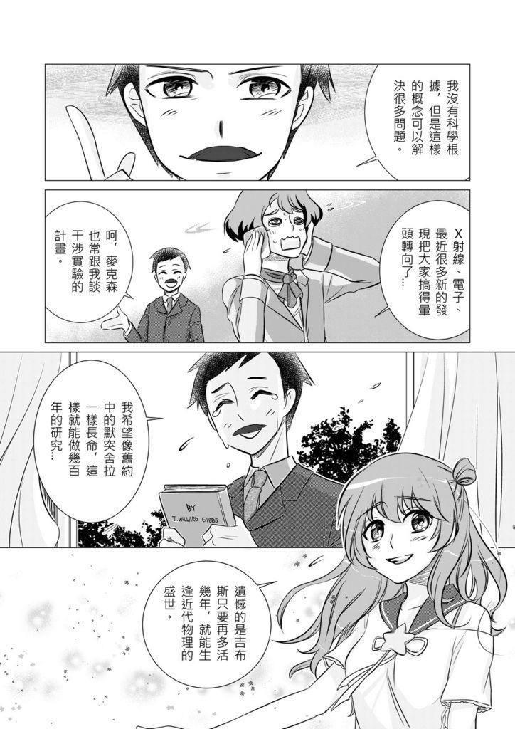 4-3_024_结果.jpg