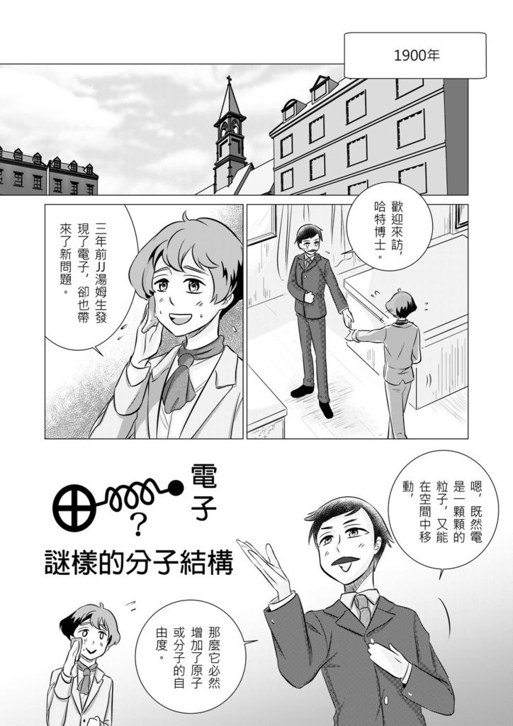 4-3_022_结果.jpg