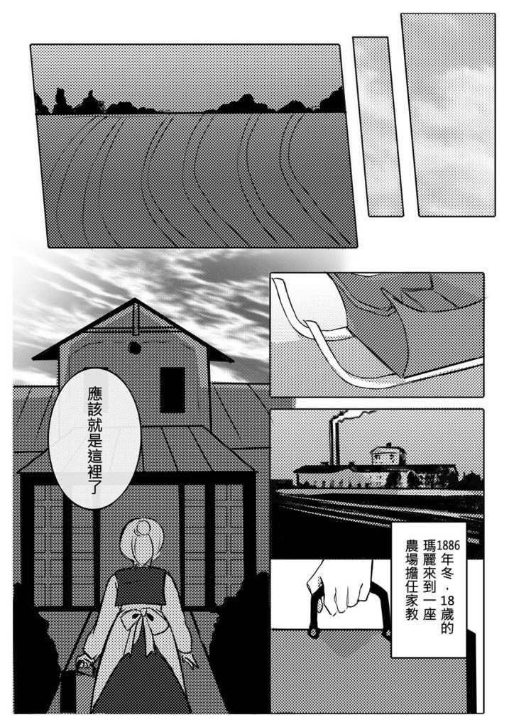 4_curie.jpg
