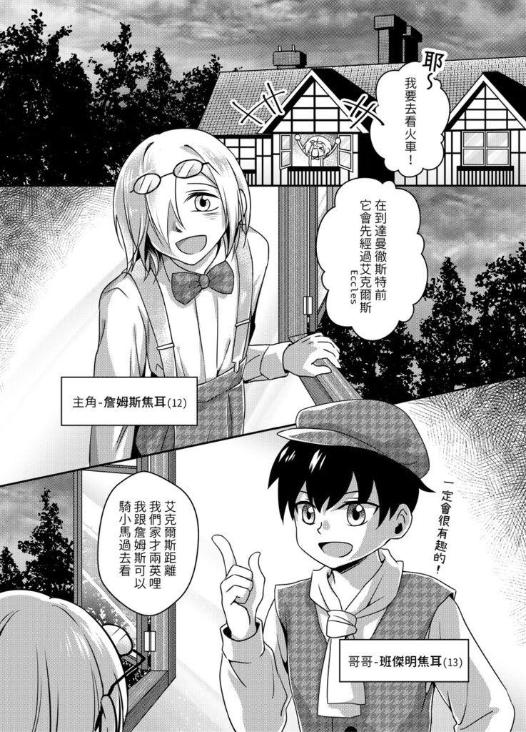 01_3.jpg