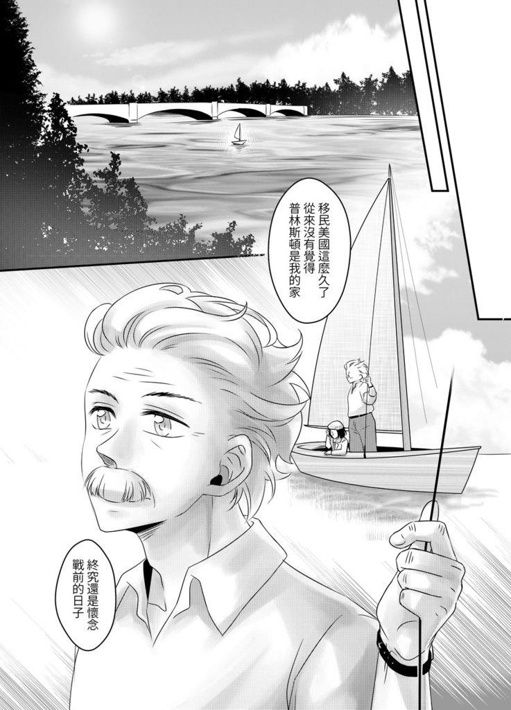 Einstein_01_11.jpg