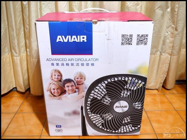 AVIAIR 專業渦輪氣流循環機(R10)002.jpg