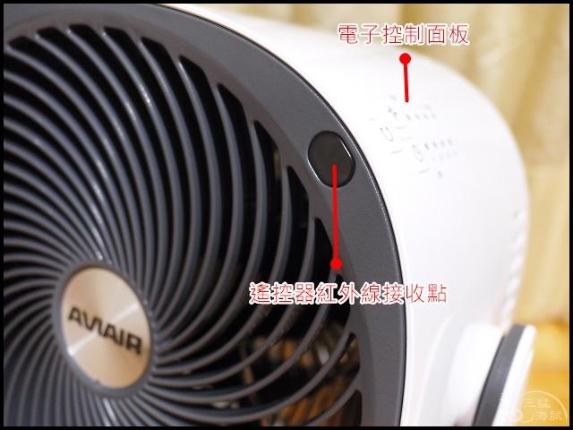 AVIAIR 專業渦輪氣流循環機(R10)011.jpg