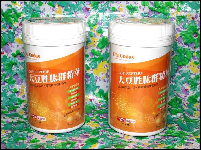Vitacodes大豆胜肽群精002.jpg