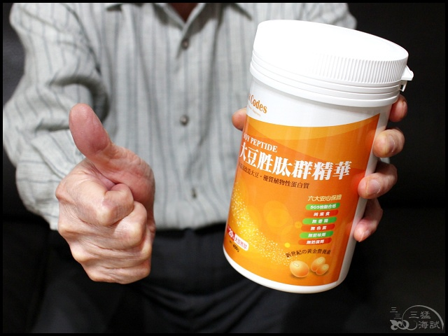 Vitacodes大豆胜肽群精022