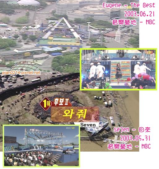 舞台_以前_4_戶外-MBC.png