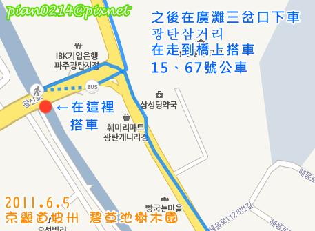 110605_map-碧草池_2.png