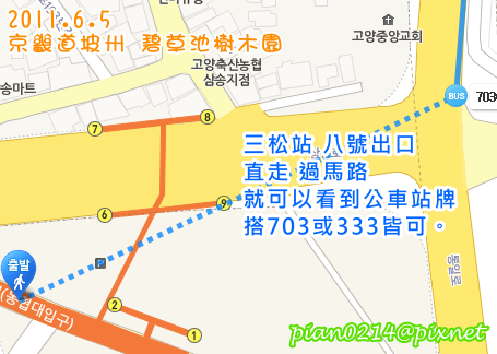 110605_map-碧草池_1.png