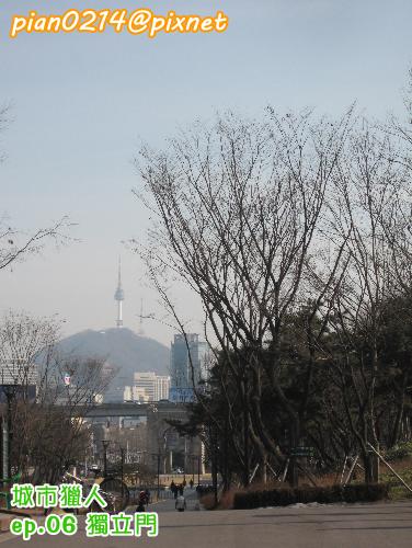 seo_4.png