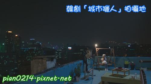 陽台_4.png